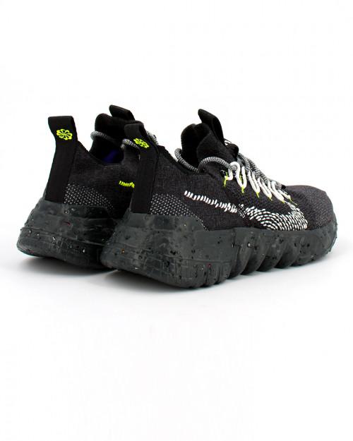 Nike Space Hippie 01 DJ3056-001